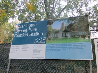 Comfort Station Phase III Signage