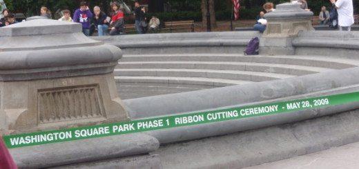 Ribbon Cutting Phase I 2009