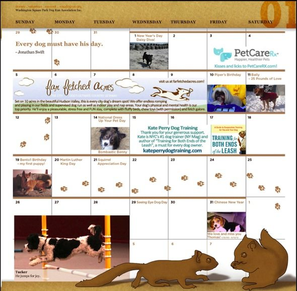 dog_run_calendar_2014_washington_square_park