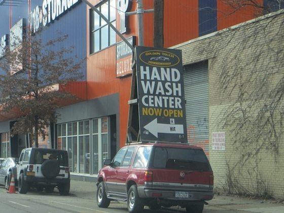 Hand Wash Center