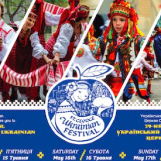 St. George Ukrainian Festival This Weekend