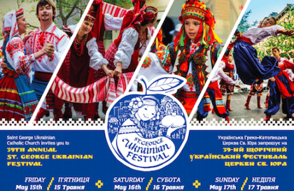 St. George Ukrainian Festival This Weekend